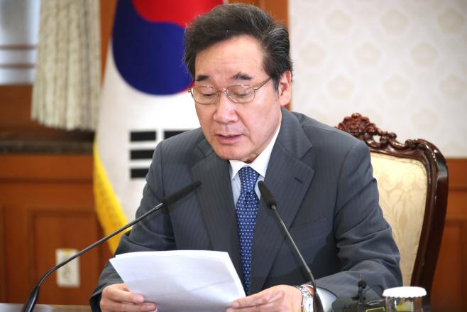 국정현안점검조정회의서 발언하는 이낙연 총리<YONHAP NO-1611>
