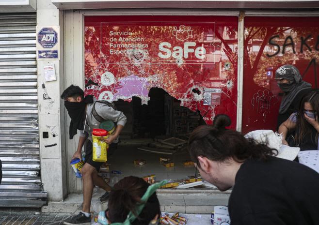 Chile Protests <YONHAP NO-2487> (AP)