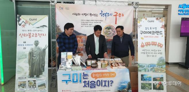 서울역 '찾아가는 로드마케팅'