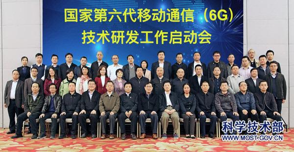 China 6G