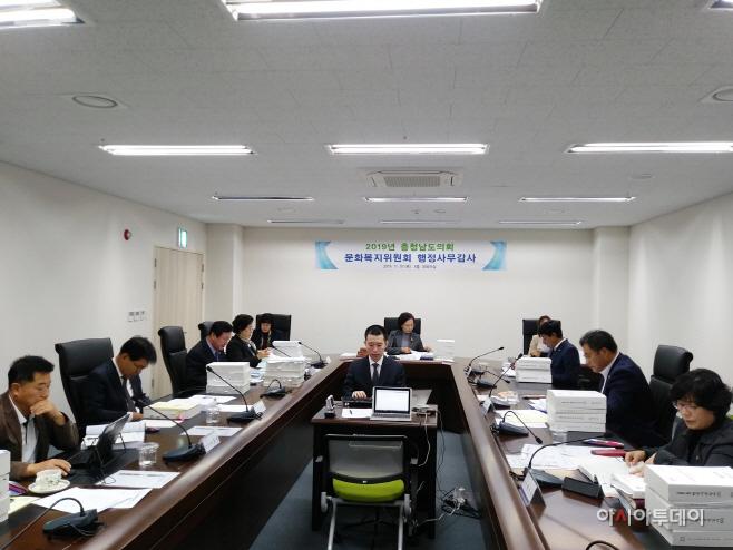 """충남도의회 문복위 """"지방의료원 순환근무제 지지부진"""""""