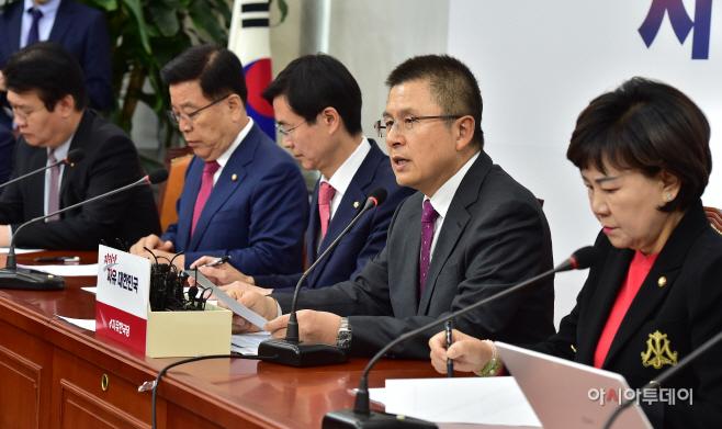 [포토] 황교안 대표 최고위원회의 모두발언