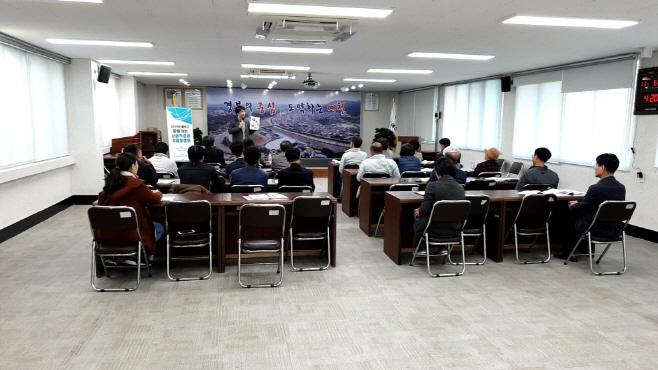 예천군 도시재생 뉴딜사업 협동조합 (4)