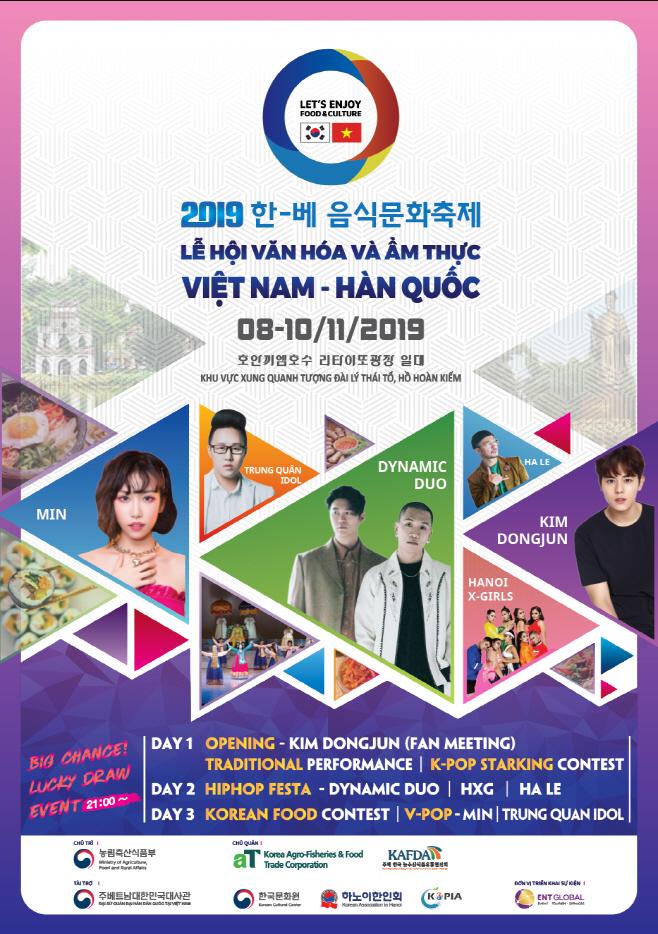 2019 제11회 한-베 음식문화축제 포스터 이미지