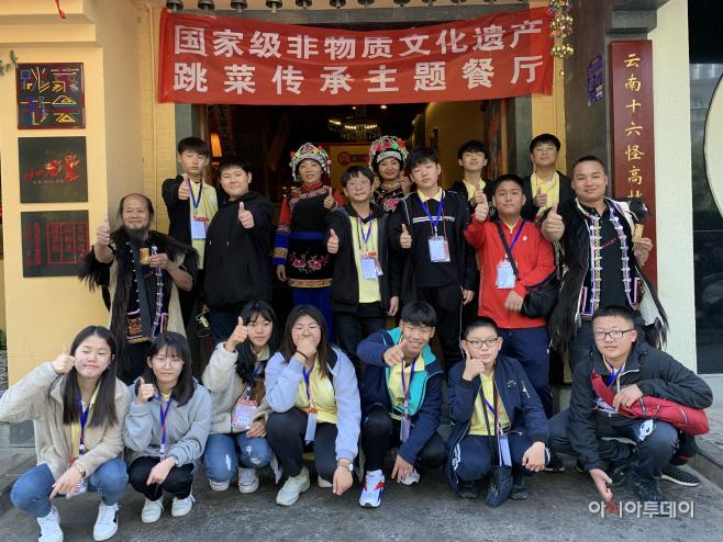 도내 청소년 대상 중국 윈난성 문화 교류