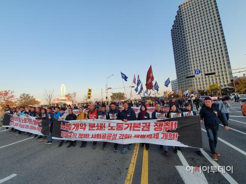 민주노총 행진