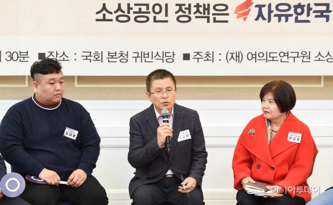 [포토]소상공인 초청 토크콘서트 인사말하는 황교안 대표