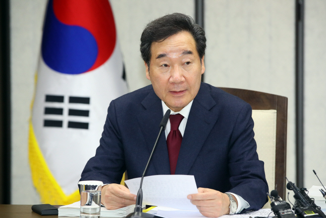 규제자유특구위 발언하는 이 총리