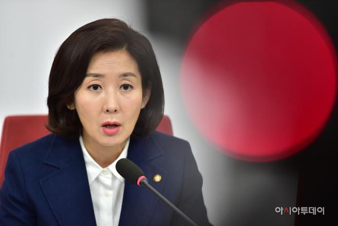 [포토] 검찰 출석 앞 둔 나경원 한국당 원내대표