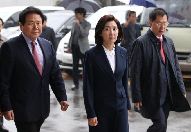 나경원, '패스트트랙 충돌' 검찰 출석<YONHAP NO-2822>