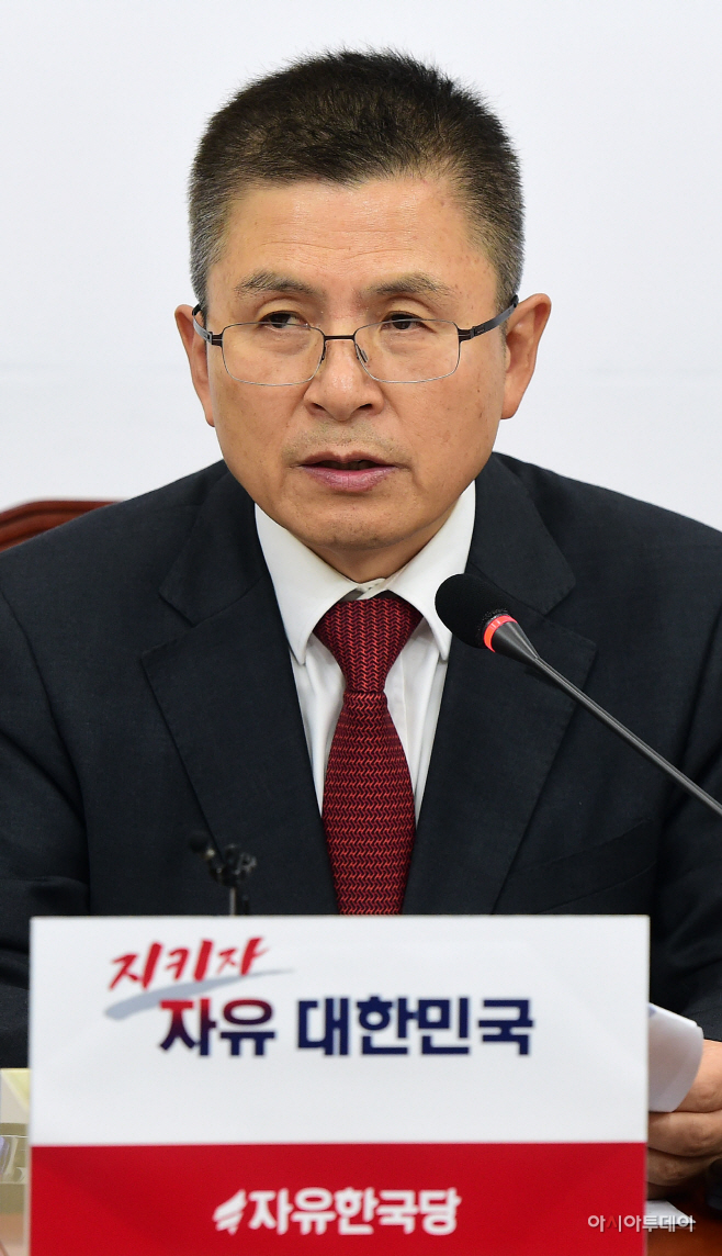자유한국당, 북핵외교안보특위-국가안보위 연석회의