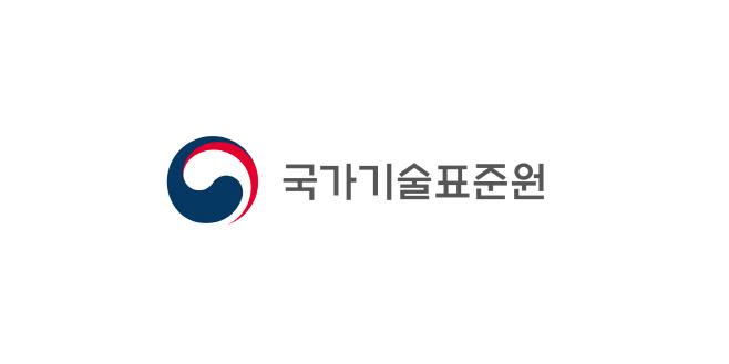국가기술표준원_국문_좌우