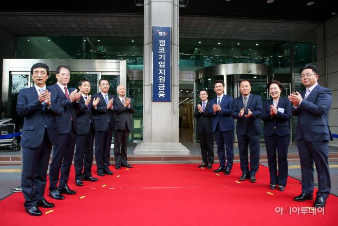 [사진자료1] 캠코기업지원금융 현판식