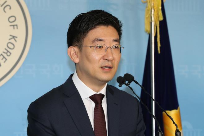 총선 불출마 선언하는 자유한국당 김세연 의원<YONHAP NO-1949>