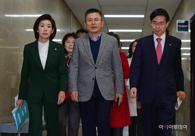 자유한국당 최고위원회의