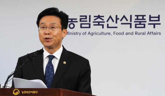이재욱 차관, 쌀 관세율 513% 확정 예정