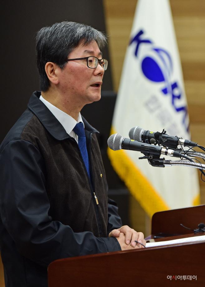 손병석 한국철도공사 사장, 철도노조 파업 관련 대국민 사과