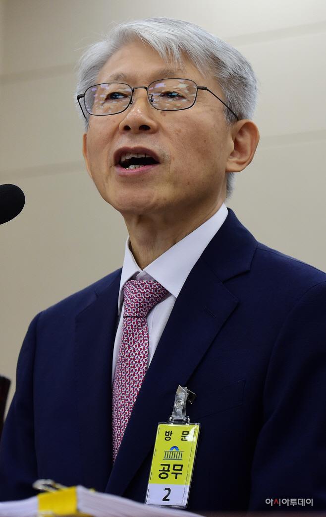 최기영 과학기술정보통신부 장관 후보자 인사청문회