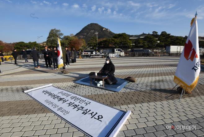 황교안 자유한국당 대표 단식 사흘째1