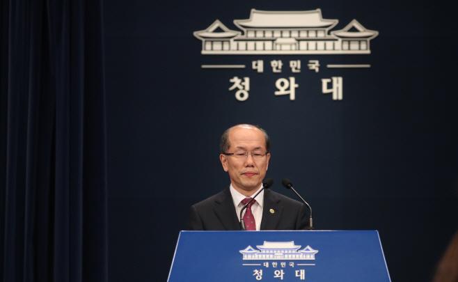 청와대, '지소미아 종료 연기' 발표