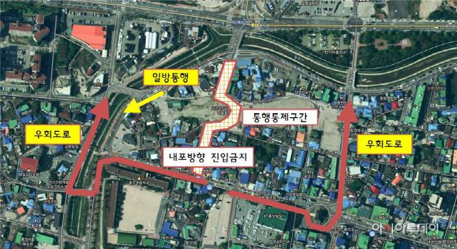 홍성군 홍주읍성 북문지 통행로 개선공사