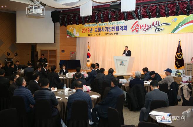1.기업인협의회 워크숍 및 송년의 밤