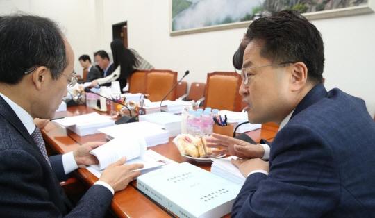 기획재정위원회