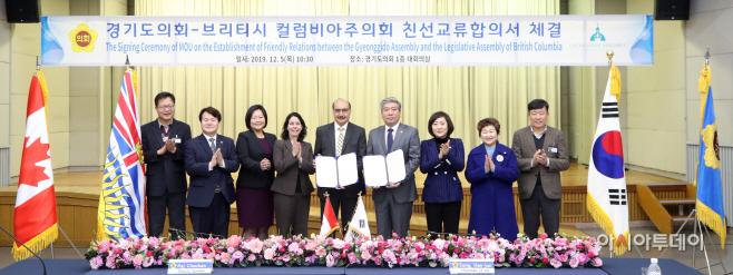 송한준 의장, 경기도의회-캐나다BC주의회 간 친선교류