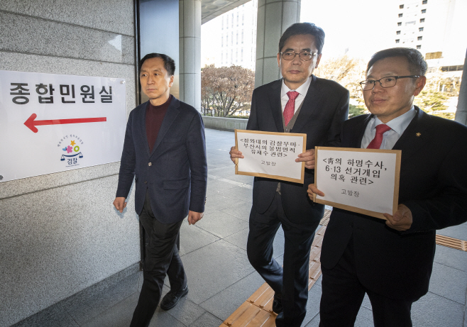 민원실 향하는 곽상도, 정태옥 의원<YONHAP NO-3454>