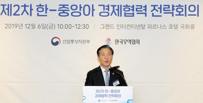(19.12.06)제2차 한-중앙아 경제협력 전략회의03