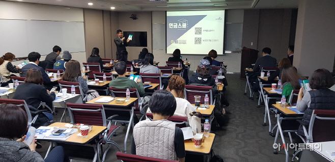 신한은행 제2회 연금스쿨 개최 (1)