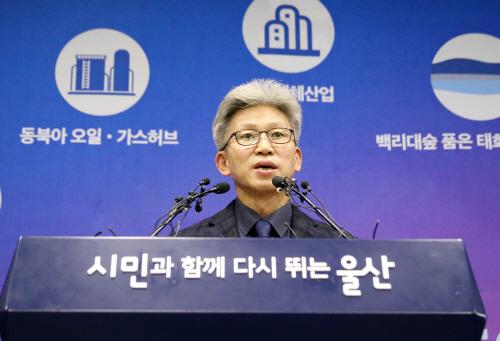 입장 표명하는 송병기 울산 부시장