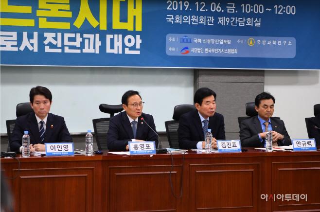 국회 신성장포럼 공동대표 홍영표 의원이 발언하고 있다