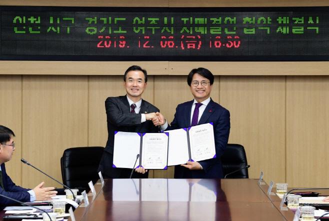 여주 - 인천 서구 자매결연 협약식
