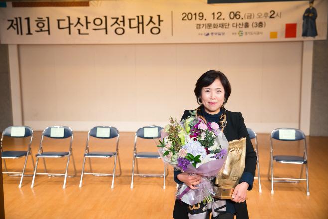 화성시의회 박연숙 의원, 제1회 다산의정대상 수상