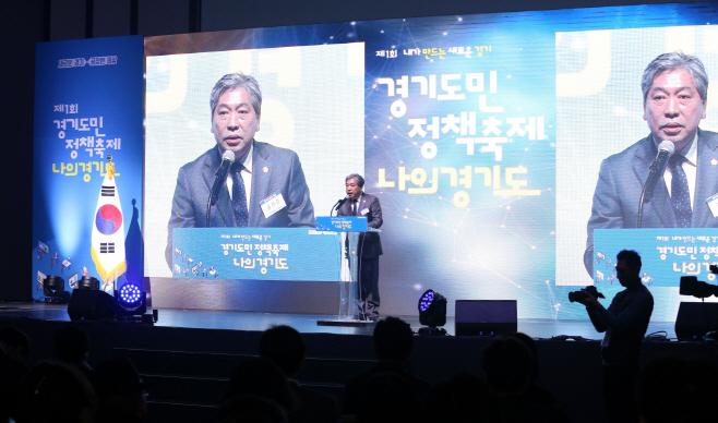 송한준 의장, 나의 경기도 개막식 참석