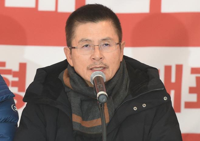 자유한국당 최고위원-중진의원 연석회의2