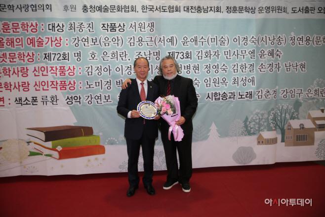 예산군의회 이승구 의장 신인작품상 수상
