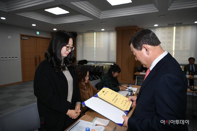 예산군, 청년정책위원회 위원 위촉 및 회의 개최