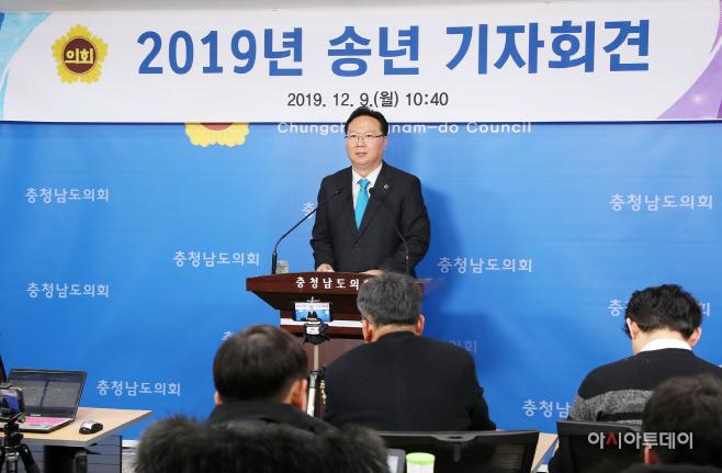 충남도의회, 도민 행복기반 구축·선진의회 위상 정립 매진