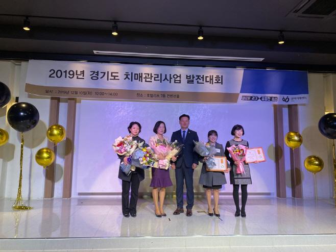 최종현 의원 2019 경기도 치매관리사업 발전대회 참석