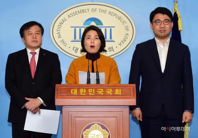 [포토] 한국당, 총선 공천 부적격 기준 확정