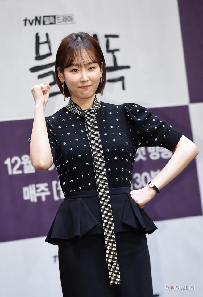 [포토] 서현진, 위풍당당 기간제 교사