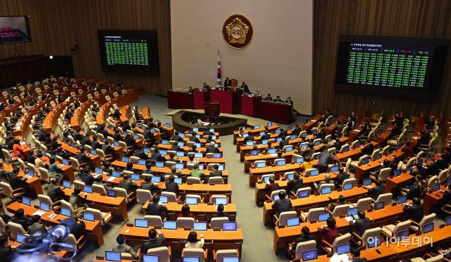 국회 본회의, '하준이법' 통과