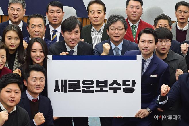 [포토] 변혁, 신당명 '새로운보수당' 확정