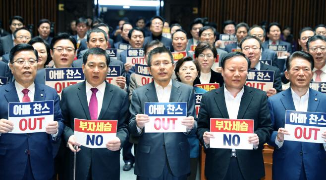 '지역구 세습논란' 규탄하는 한국당