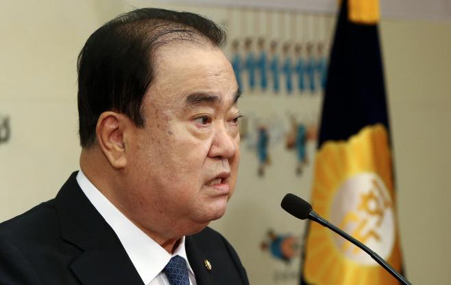 문희상 국회의장, 취임 1주년 기자간담회