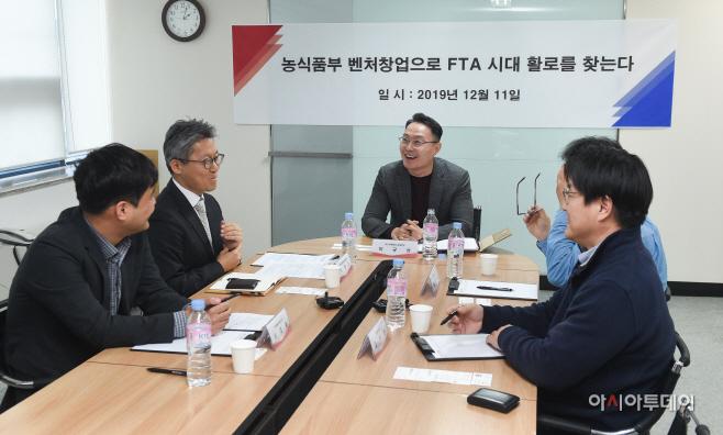 아시아투데이 경제부 세종팀 농식품부 주관 간담회7