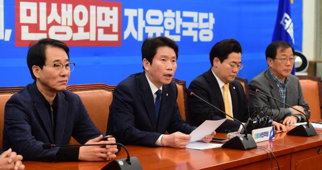 [포토] 이인영 원내대표, 기자간담회