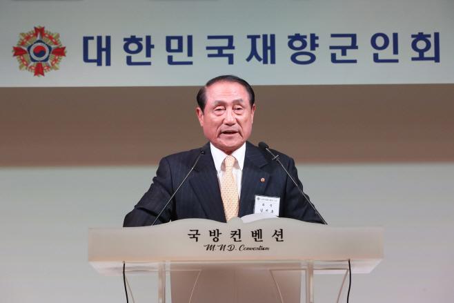인사말하는 김진호 향군 회장<YONHAP NO-2548>